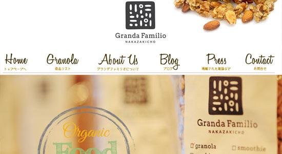 granola04