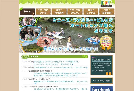 kanto_kawa03