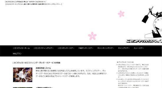 niseko_raf04