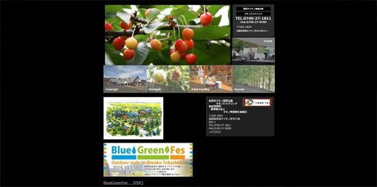 kan bu03 関西のぶどう狩りで食べ放題があるおすすめ穴場農園9選!