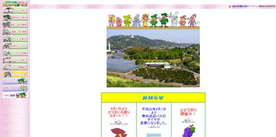 kan bu06 関西のぶどう狩りで食べ放題があるおすすめ穴場農園9選!