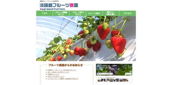 kan bu08 関西のぶどう狩りで食べ放題があるおすすめ穴場農園9選!