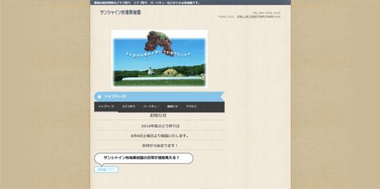 kan bu09 関西のぶどう狩りで食べ放題があるおすすめ穴場農園9選!