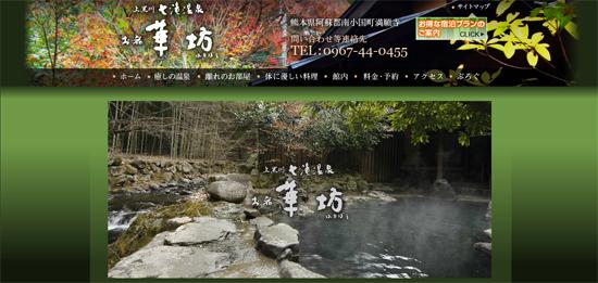 kurokawa_hi07
