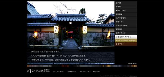 kyoto_na07