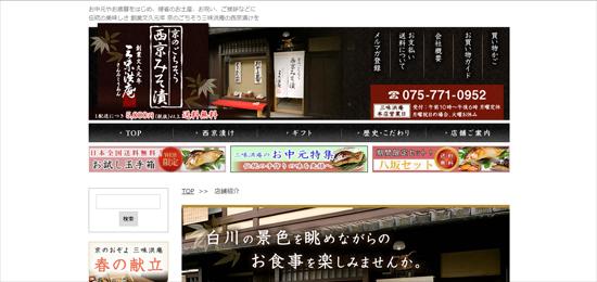 kyoto_na08