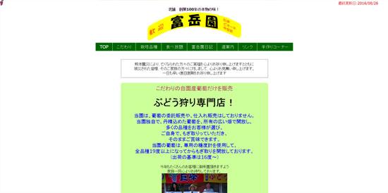 shi_ya04