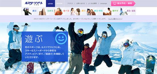 hokkaido_ski01