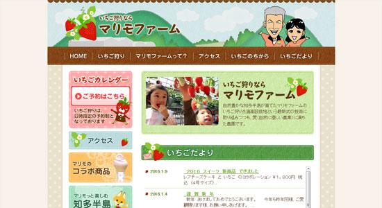 nago st07 愛知でイチゴ狩りができるオススメの農園9選!時間無制限の食べ放題がある農園も!