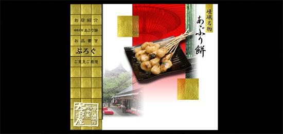 saga ko07 京都嵐山、穴場の紅葉へ。奥嵯峨の紅葉とおすすめレストラン!
