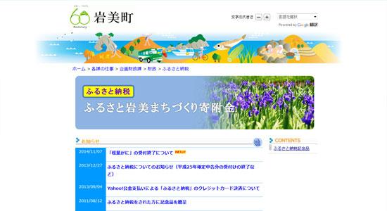furusato ka04 鳥取県のふるさと納税でカニがもらえる自治体5選!