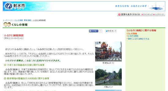 furusato ka06 鳥取県のふるさと納税でカニがもらえる自治体5選!