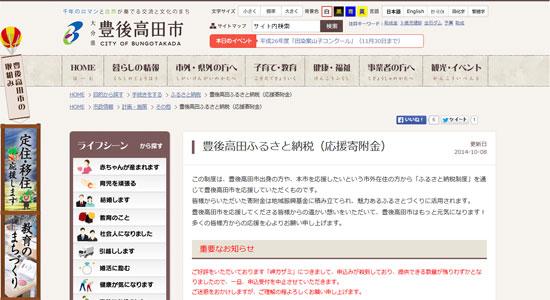 furusato ka07 鳥取県のふるさと納税でカニがもらえる自治体5選!