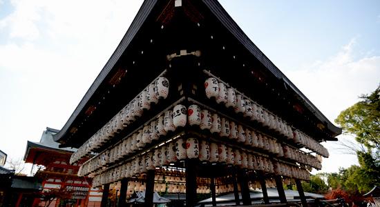 kyoto_na13