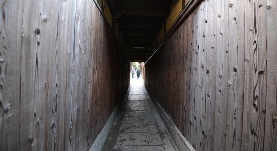 kyoto_na14