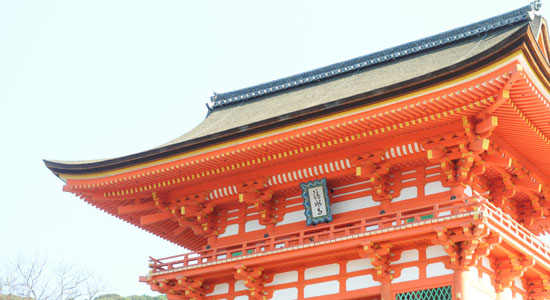 kyoto_na21