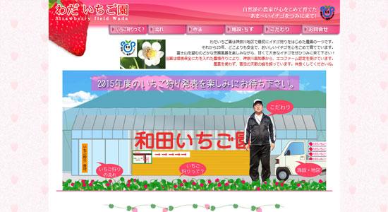 kanagawa_st04