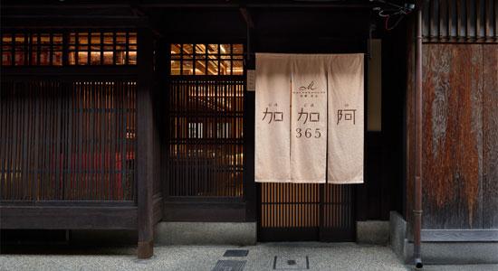 kyoto_cho04