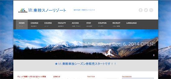 nagano_ski06