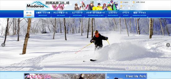 nagano_ski07