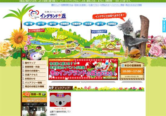 hyogo ichi05 兵庫県で人気のイチゴ狩りが楽しめるおすすめ農園8選!