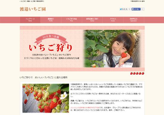 chiba_ichi01