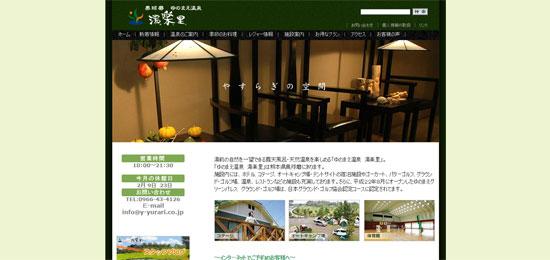 kyusyu sa i02 九州の桜の名所おすすめ7選とグルメ&温泉情報!