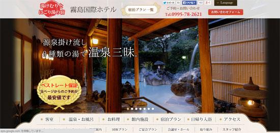 kyusyu sa i07 九州の桜の名所おすすめ7選とグルメ&温泉情報!