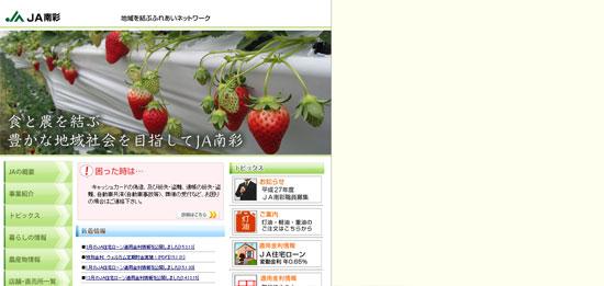 saitama_st02