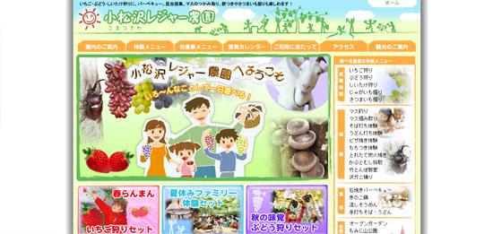 saitama_st03