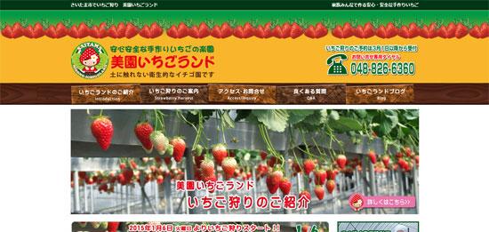 saitama_st04