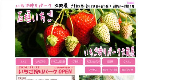 shizuoka_ichi03
