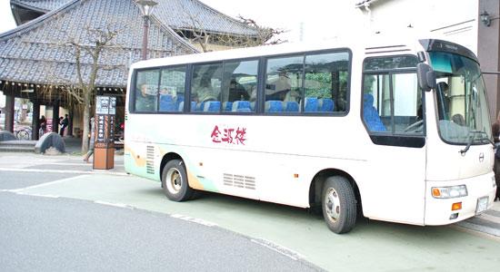 kinosaki_kani07