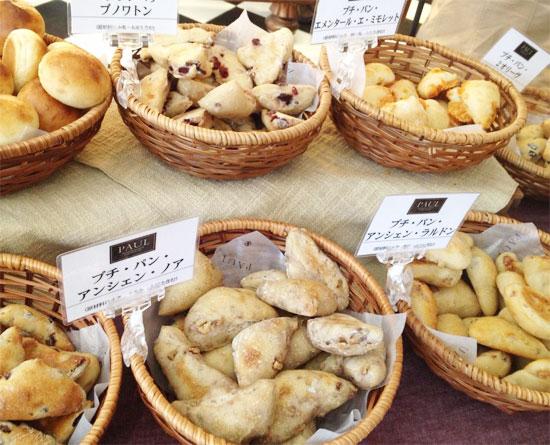 京都のランチでパン食べ放題が楽しめるおすすめカフェ ...