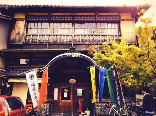 kyoto_ko01