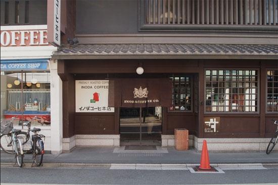 kyoto_ko06