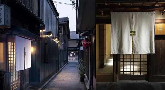 kyoto_ko10
