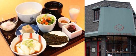 kyoto wab04 京都の朝食で和食が楽しめるおすすめモーニング8選!