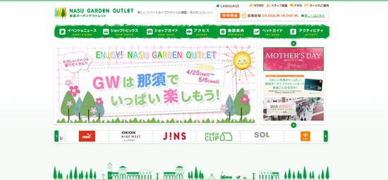 kanto_out05