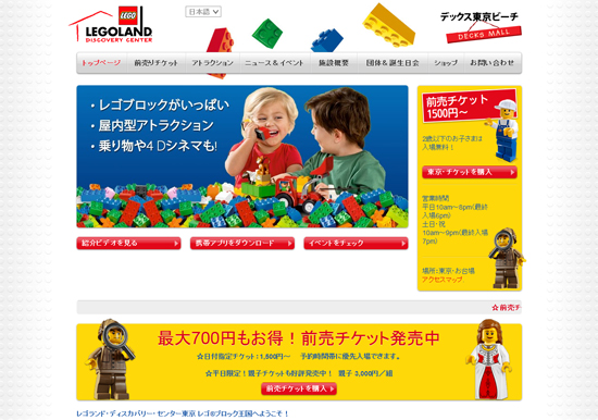 tokyo_kids01