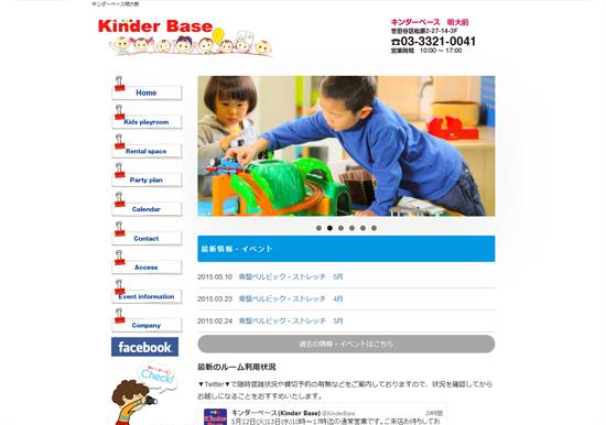 tokyo_kids03