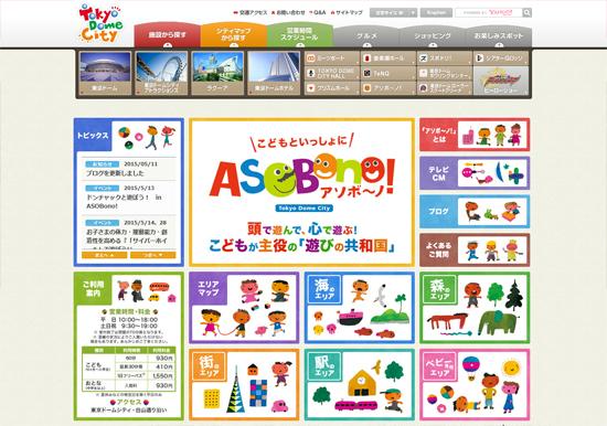 tokyo_kids06