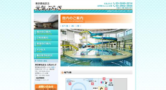 tokyo po03 東京の屋内プールでウォータースライダーがあるおすすめ施設6選!