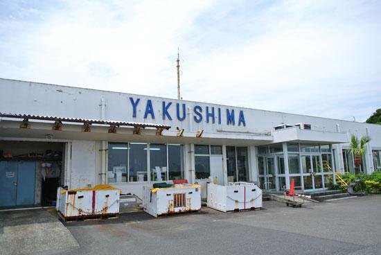 yakushima01