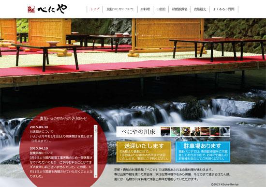 kawadoko_ki06