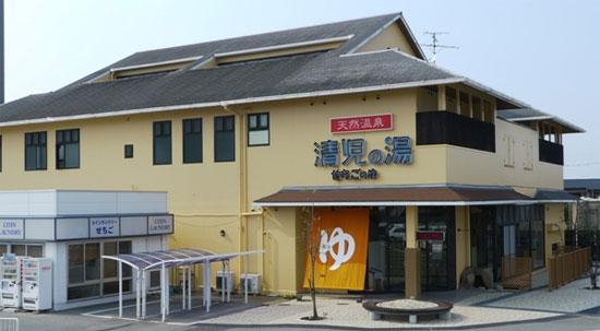 osaka ge04 大阪の日帰り温泉で源泉かけ流しが楽しめるおすすめ温泉施設8選!