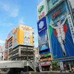 大阪で女子旅におすすめのおしゃれなホテル7選!