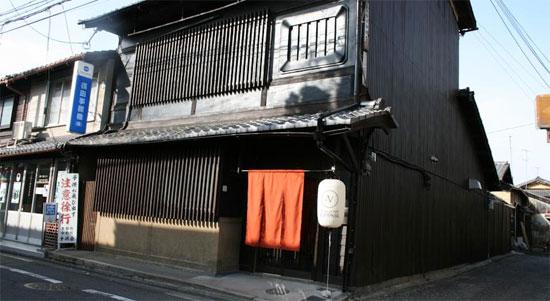kyoto_gue04