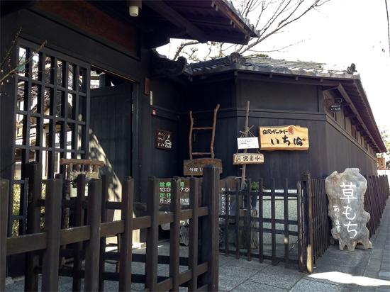 nagoya_ca05