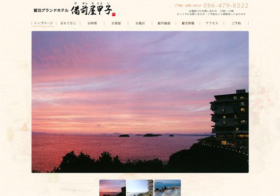 okayama_hi10